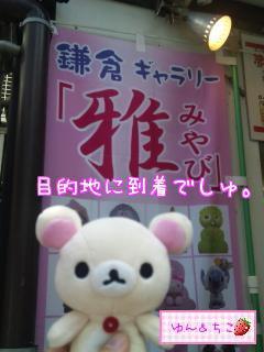 ちこちゃん日記特別編★ちぃちゃん日記★-2