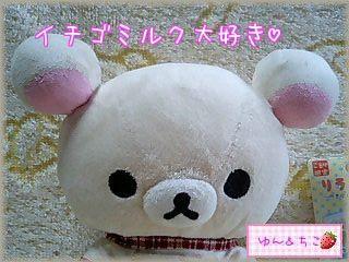 ご当地限定★かき氷とコリラックマ★-4