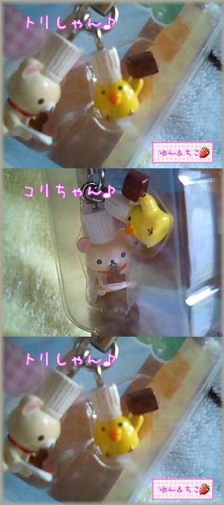 ご当地限定~生チョコとコリラックマ~-4