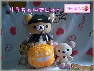 ハロウィンぬいぐるみ★リラックマ★-2