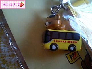 HATO BUS ×リラックマ-2