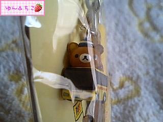 HATO BUS ×リラックマ-3