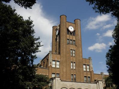 東京大学駒場