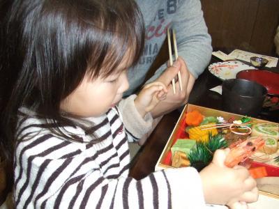 yunお正月2010.1