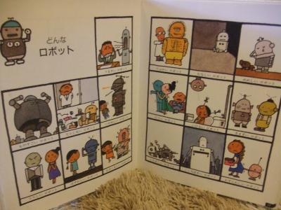 2011.9日本語絵本五味太郎言葉図鑑3②