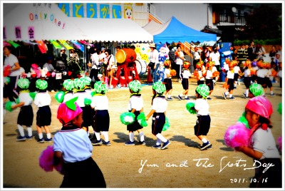 2011.10yunと運動会