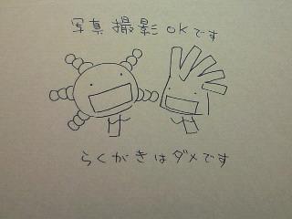 NEC_099.jpg