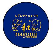 nagomi6