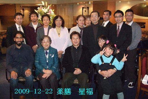 20091222bounenkai.jpg