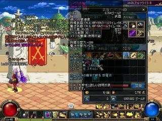 ScreenShot0307_170012953.jpg