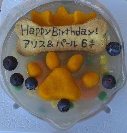 あぱケーキ2