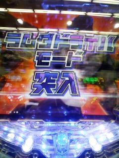f2_20101108185132.jpg