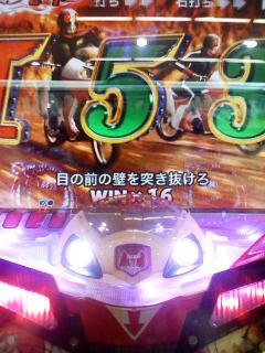 raida-1_20100904171221.jpg