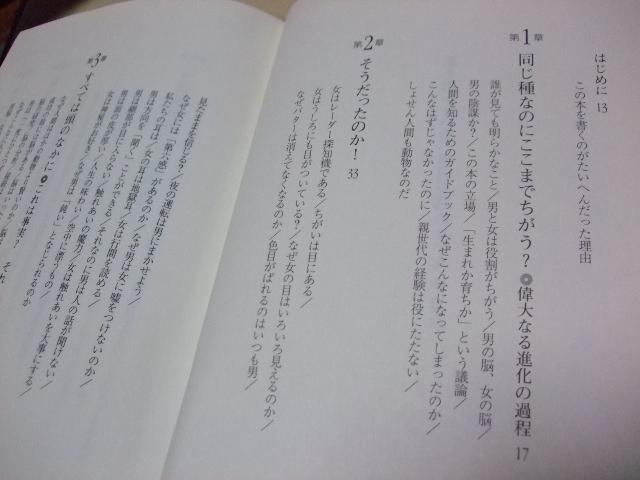 ♪ 022