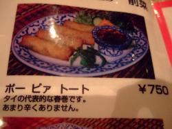 ☆ 004
