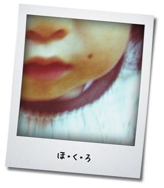 kako-lnHFmbiCYr7011aT.jpg