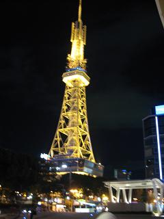 名古屋タワー1