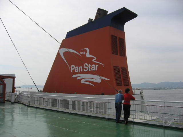 ferry Busan 1