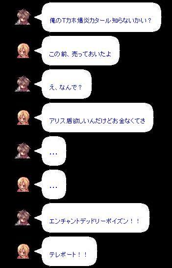 zakki09_2_19_a.jpg