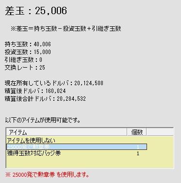 2009y09m29d_014533378.jpg