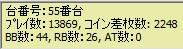 2009y10m04d_003558856.jpg