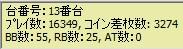 2009y10m04d_003611215.jpg
