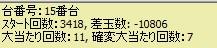 2009y10m11d_230758768.jpg
