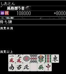 2009y10m15d_232949829.jpg