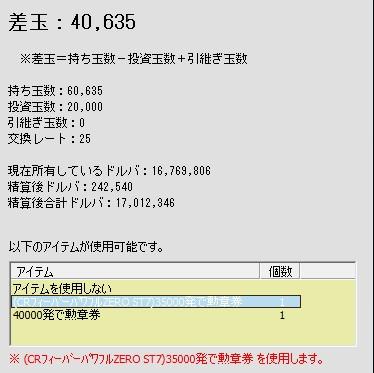2009y11m18d_002317899.jpg