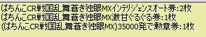 2009y11m28d_112417043.jpg