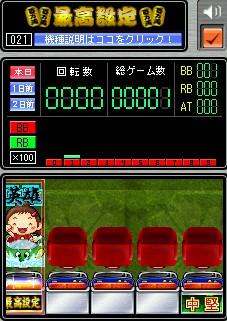 2009y12m19d_020101992.jpg