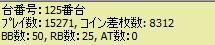 2009y12m30d_001827979.jpg