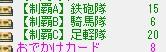 2010y01m21d_231337754.jpg