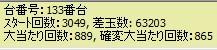 2010y01m24d_011619745.jpg