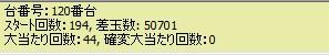 2010y02m18d_110422020.jpg