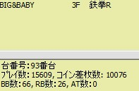 2010y02m21d_022413210.jpg