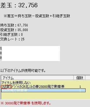 2010y02m26d_011444400_20100226014556.jpg