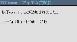 2010y05m21d_233749725.jpg