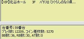 2010y06m01d_225145747.jpg