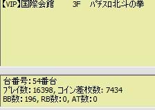 2010y06m05d_235741923.jpg