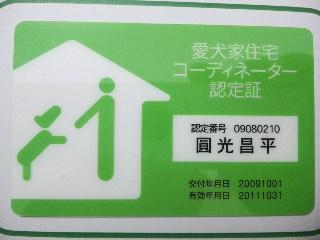 20090921200505