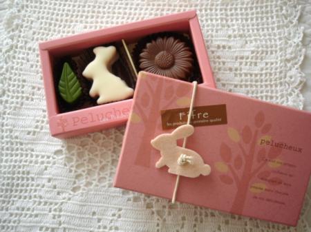 2010バレンタイン7