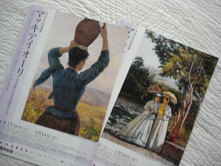 2010.2.9マッキアイオーリ展1