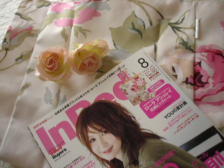 2010.7.13ローラアシュレイ1