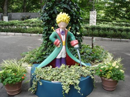 2010.9.25星の王子様9