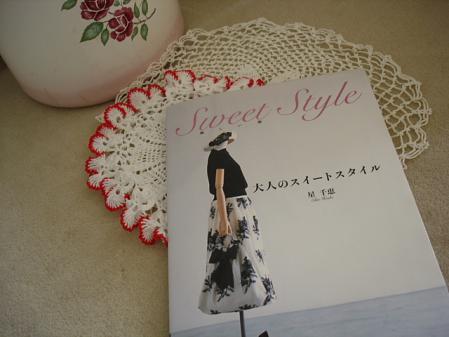 2010.9.29ワンピース