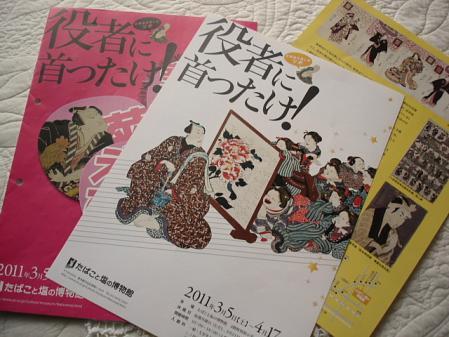 2011.4.3薔薇の本3