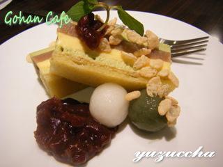 抹茶とパッションフルーツのババロア
