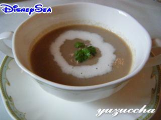 スペシャルコース スープ