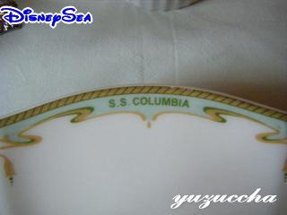 S.S.コロンビア・ダイニングルーム 食器